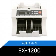 [메리트] EX-1200