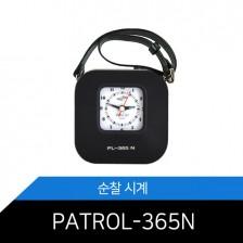 코파스 PL-365N PATROL-365N 순찰시계 12개소 장소 점검가능/간편하고 편리한 휴대,착용
