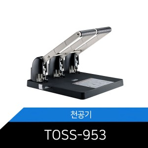 TOSS-953/파워3공천공기