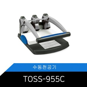 TOSS-955C / 3공천공기