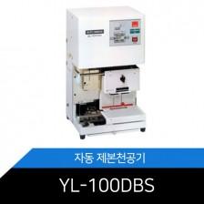 YL-100DBS