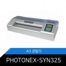 [GMP]국산 A3코팅기 PHOTONEX-SYNC325