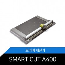 SMART CUT A400