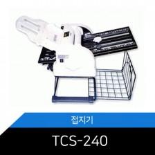 TCS-240