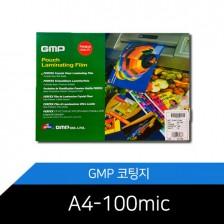 [GMP] 코팅지- A4 (100mic)