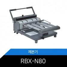 [SPC] RBX-N80 / 트윈링와이어제본기/대용량 제본기/조작방법간단
