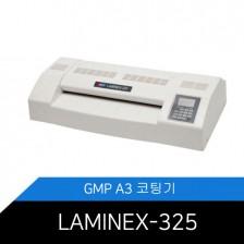 [GMP] LAMINEX-325