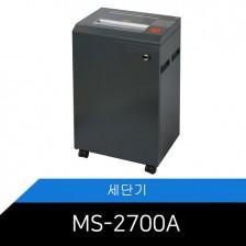 [메리트] 문서세단기 MS-2700A 세단기 대용량