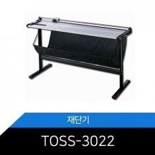 TOSS-3022 로타리트리머 실사재단기