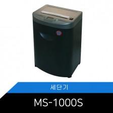 MS-1000S