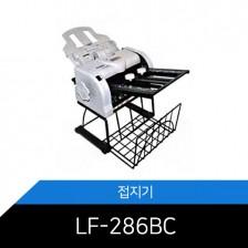 [접지기] LF-286BC