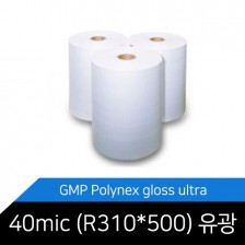 Polynex Gloss Ultra 40mic R310*500/폴리넥스 울트라필름 유광