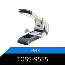 TOSS-9555 2공천공기(70mm)/수동천공기/초강력천공기