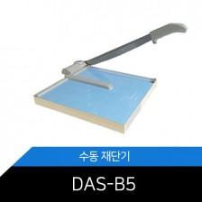 B5재단기 DAS-B5
