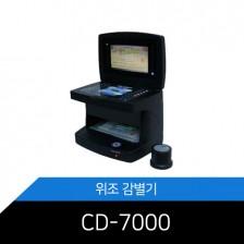 [메리트 CD-7000]금융권(우체국)위조수표,위조지폐,주민등록증 위조감별기
