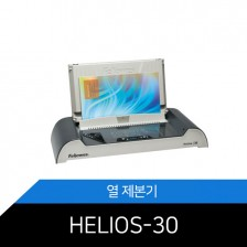 [펠로우즈] Helios 30