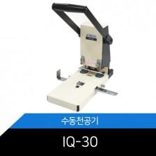 수동2공천공기 IQ-30/천공간격 70~80mm조정가능