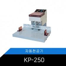 KP-250