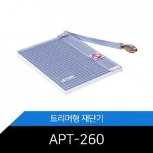 ATOM 재단기/절단기/국산/작두/APT-260