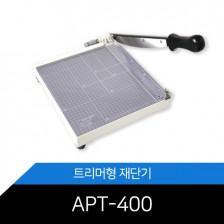 ATOM  B4/재단기/절단기/국산/작두/APT-400