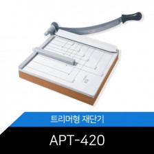 ATOM A3/재단기/절단기/국산/작두/APT-420