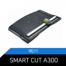 REXEL SmartCut A300 트리머재단기