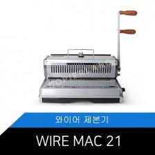 [Wire Mac 21]★신제품★2:1와이어 제본기/9.5~38mm사용가능