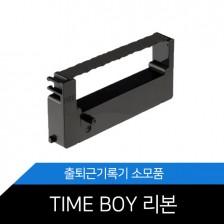 NIPPO/TIMEBOY/출퇴근기록기/잉크/리본/카트리지