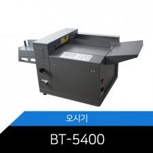 빠르고/정교한/반자동/오시기/BT-5400/미싱가능