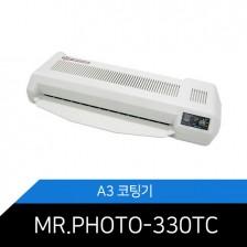 GMP/코팅기/MR.PHOTO-330TC/코팅지/학교/관공서