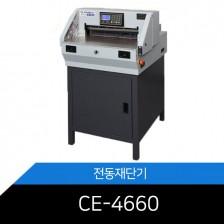 전동재단기/Procut/CE4660/500매가능/안전성보장