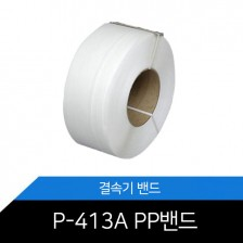 P-413 P.P밴드 2롤 1BOX!!