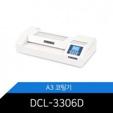 카피어랜드/A3코팅기/DCL-3306D/6롤코팅기