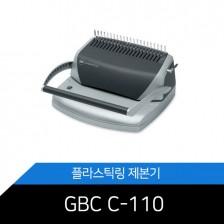 GBC 카피어랜드 플라스틱링 제본기 GBC C-110 메리트