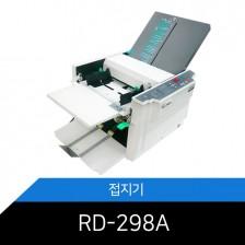 코라미 접지기 RD-298A 정확한접지.빠른 일처리.다양한 접지 형태