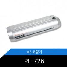 A3 코팅기 PL-726