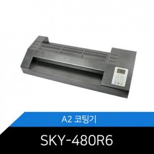 SKY-480R6 A2 코팅기 6롤러 라미네이터