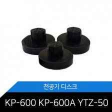 KP-600 KP600A YTZ-50 천공기 디스크 소모품