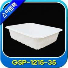 GMP Smart Pack Tray[GSP-1215-35]