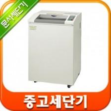 (중고)문서세단기/파쇄기/분해소재후재조립/청소완료