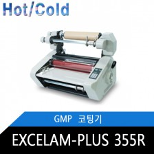 EXCELAM-PLUS 355R/핫롤러/콜드롤러/코팅기/OA2/GMP